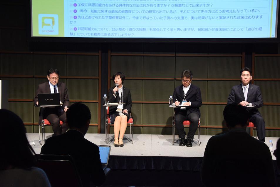 調査結果について討議する(左から)小林、酒井、遠藤、倉田の各氏