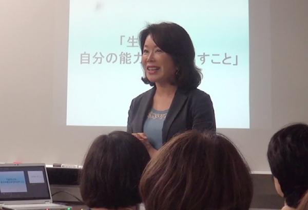 下村今日子夫人は「生きるとは、自分の能力を引き出すこと」と題して講演