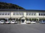 西ノ島町社会福祉協議会さんの画像