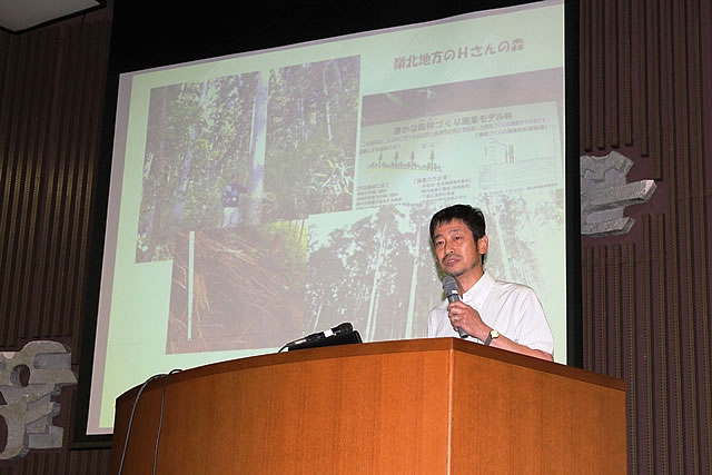 """""""我が国森林・林業の再生をいかに進めるか""""フォーラム"""
