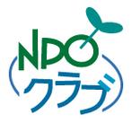 ちば市民活動・市民事業サポートクラブ(NPOクラブ)さんの画像