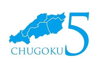 chugoku5.jpg