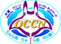 沖縄クリーンコーストネットワーク(OCCN)さんの画像