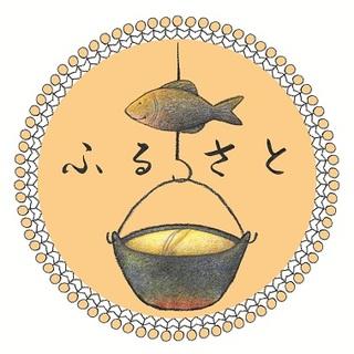 ふるさと ロゴ  JPEG.jpg