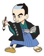 大村益次郎没後150年事業実行委員会さんの画像