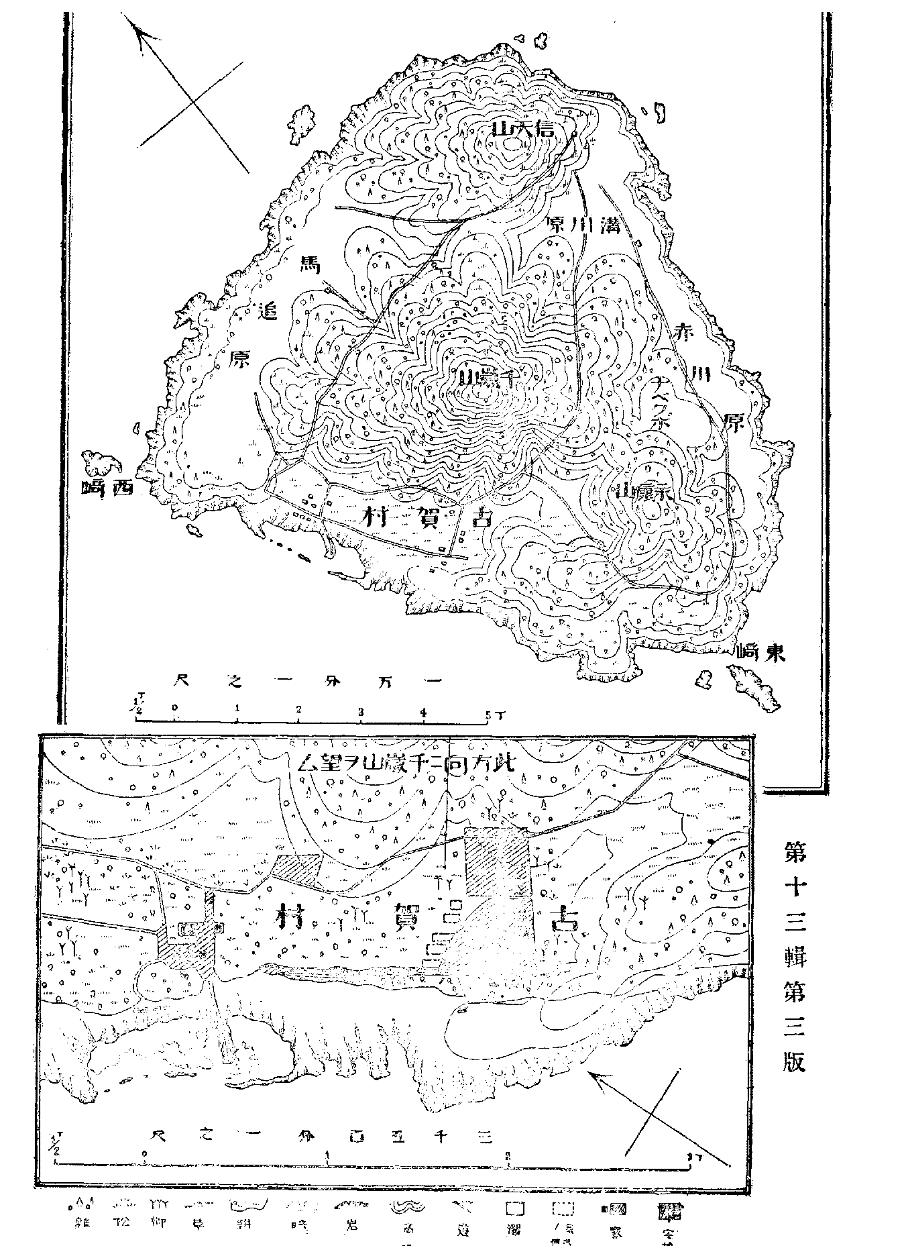 諸島 地図 尖閣