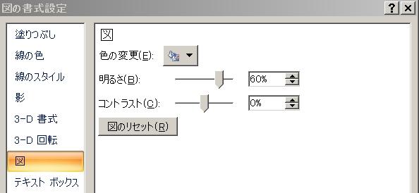 windows8 pdf 両面 印刷