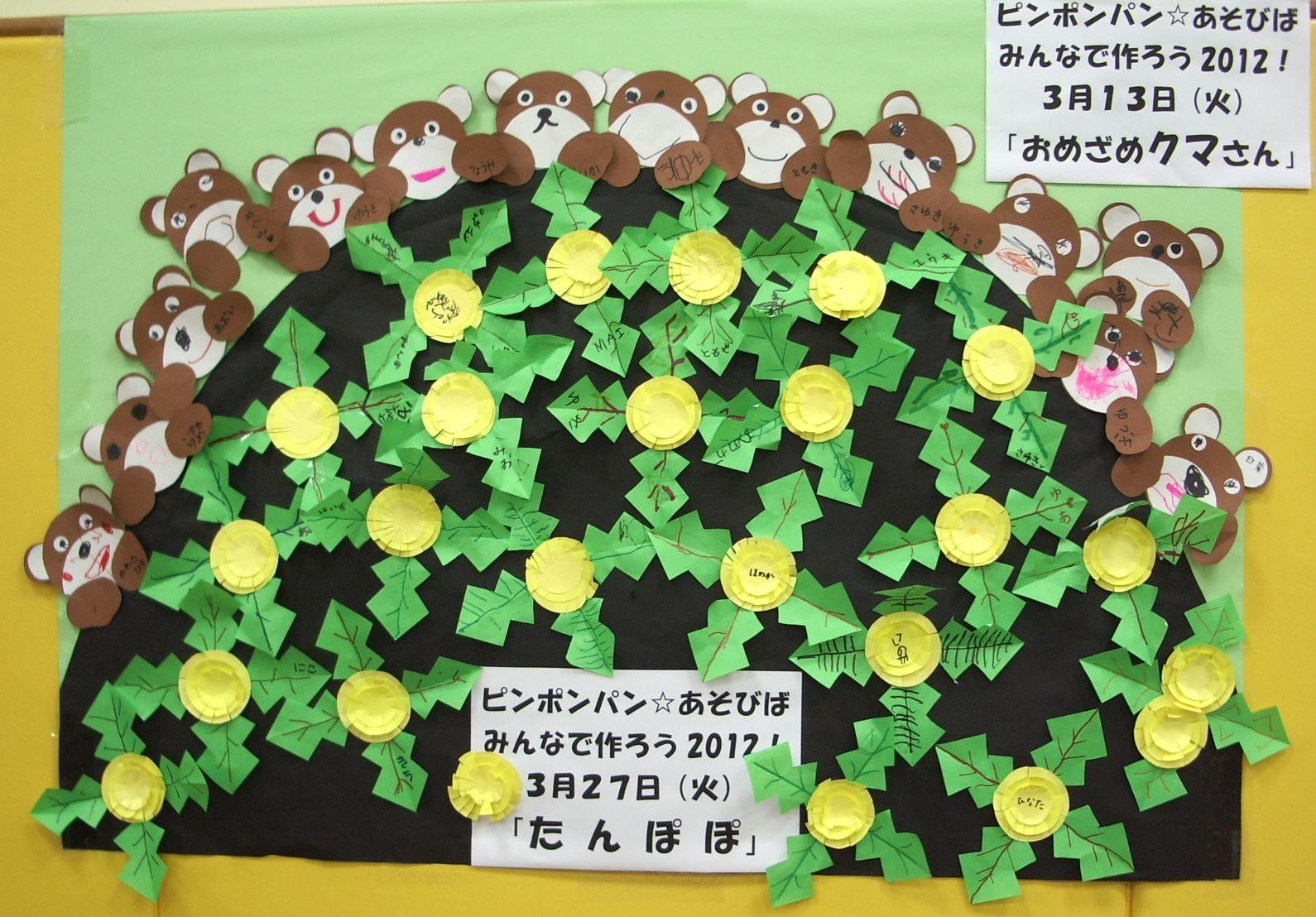 折り紙 おひなさま 折り紙 : たんぽぽ-SENDAI NPO子育て応援隊 ...