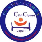 日本クリニクラウン協会さんの画像