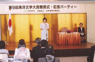 笹川陽平ブログ(日本財団会長)