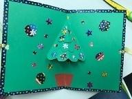 クリスマス会 カード表紙③.jpg