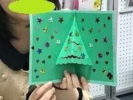 クリスマス会 ツリー.jpg
