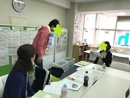 就活講座3月面接①blog.jpg