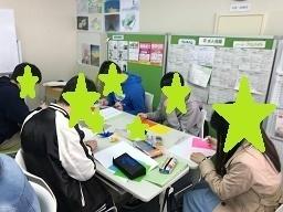 振り返り会blog②.jpg