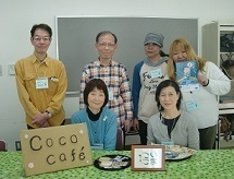 cococafe-hp70.jpg