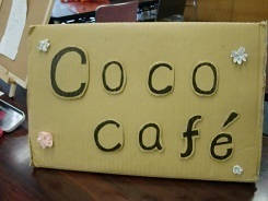 cococafe-title.jpg