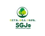 School Green Japanさんの画像
