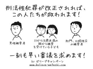 【5/20:東京】女性だけで聞く&語る。震災時の安心と安全