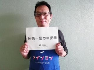 メッセージ橋.jpg