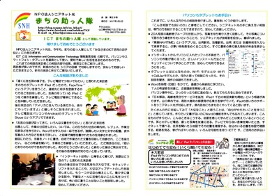 Kaishi29.jpg