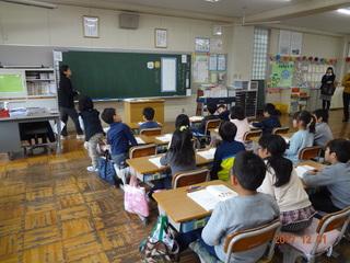 石岡市立小桜小学校