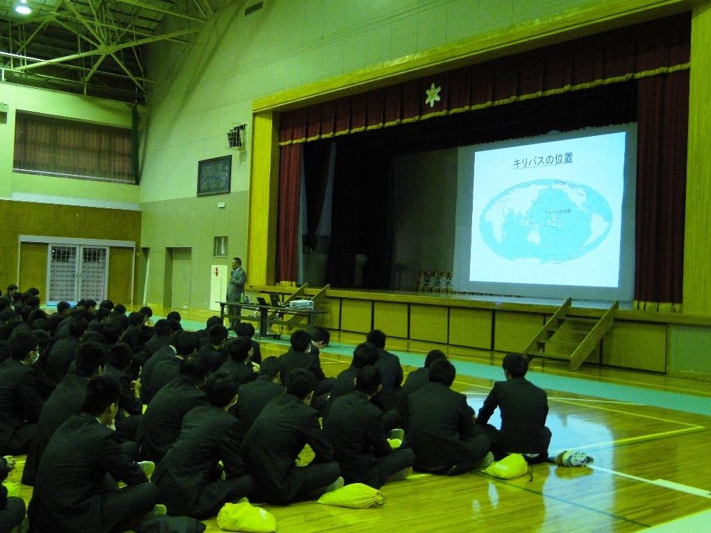 黒川 高校