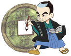 鋳銭司自治会さんの画像