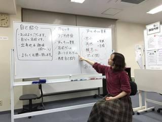 H31.2あゆみ先生講座.jpg