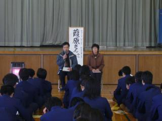 藤中学校卒業生の葭原さんの話-...