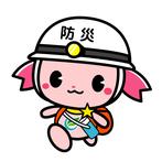 ふじみ野市 滝自治会【仮設】さんの画像