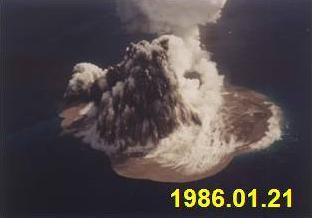 福徳岡ノ場」の火山活動と測量船-海洋政策は今 寺島紘士ブログ