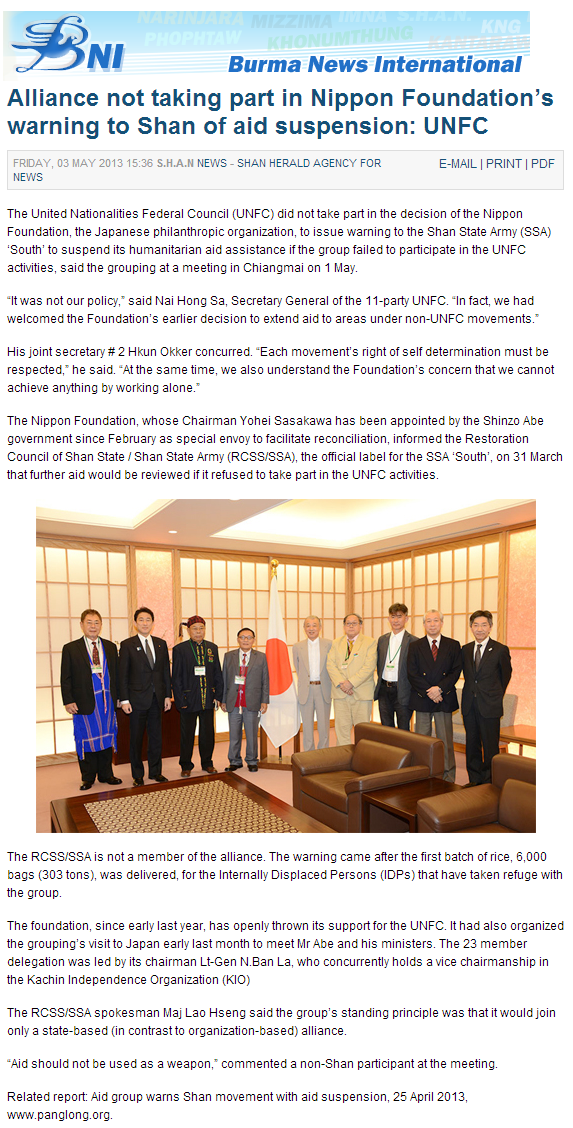 Alliance not taking part in Nippon Foundation�fs warning to Shan of aid suspension- UNFC.png