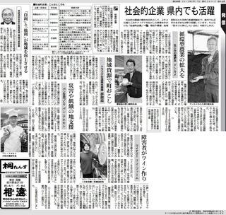 120317_asahi_01.jpg