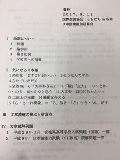 IMG_9804-1bc4c.JPG