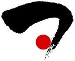 鶴舞乃城さんの画像
