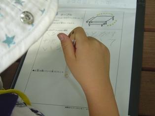写真:UD体験教室でワークシートに書き込む子どもの後姿