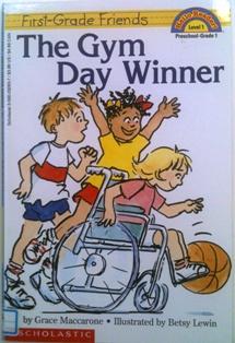 絵本表紙:3人の子どもがボールを追っている。ひとりは車いすに乗っている女の子