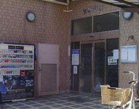 写真:貫井浴場入口