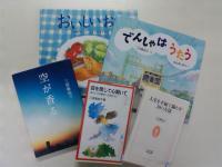 写真:三宮麻由子さんの本5冊