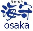 海守OSAKAさんの画像