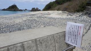 s09 小浜海岸.jpg