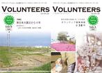 藤沢市民活動推進機構さんの画像