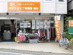 WE21ジャパンさんの画像