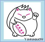 湯田地区コミュニティ運営協議会さんの画像