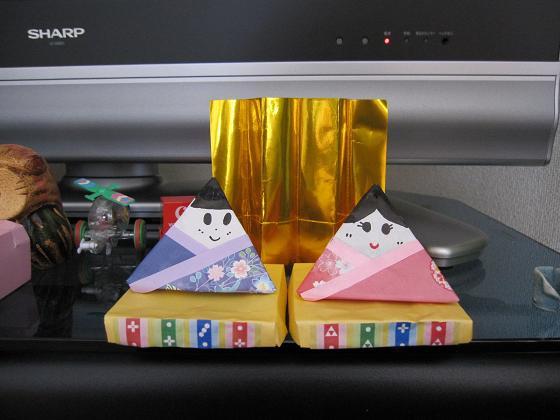 すべての折り紙 折り紙 テレビ : ... 折り紙のひな人形はテレビの前